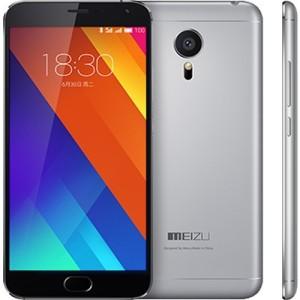 MEIZU MX6 – 5.5 Zoll LTE FHD Phablet mit Android 6.0, Helio X20 Octa Core 2.5GHz, 3-4GB RAM, 32GB Speicher, 12MP & 5MP Kameras, 3.150mAh Akku