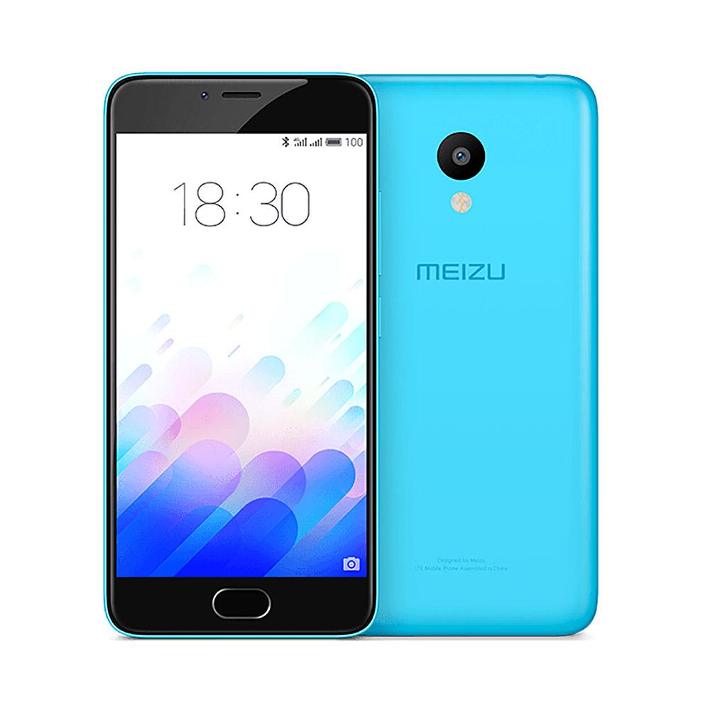 MEIZU M3, Handy für Kinder günstig, gute China Smartphones, Testsieger Test Smartphone, 100 Euro Smartphones