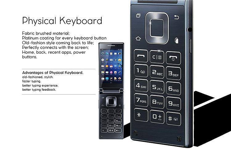 VKWORLD T2, Coolicool, Handy Test, Smartphone Test, Antutu, kompaktes Smartphone 4 Zoll