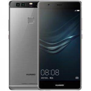 HUAWEI P9 Plus – 5.5 Zoll LTE FHD Phablet mit Android 6.0, Kirin 955 Octa Core 2.5GHz, 4GB RAM, 64GBGB Speicher, Dual 12MP+12MP & 8MP Kameras, 3.400mAh Akku