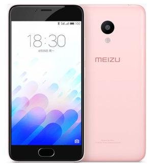 MEIZU M3 5.0 Zoll LTE HD Smartphone mit Flyme 5.1 (YunOS), MT6750 64bit Octa Core 1.5GHz, 2GB/3GB RAM, 16GB/32GB Speicher, 13MP+5MP Kameras, 2.870mAh Akku