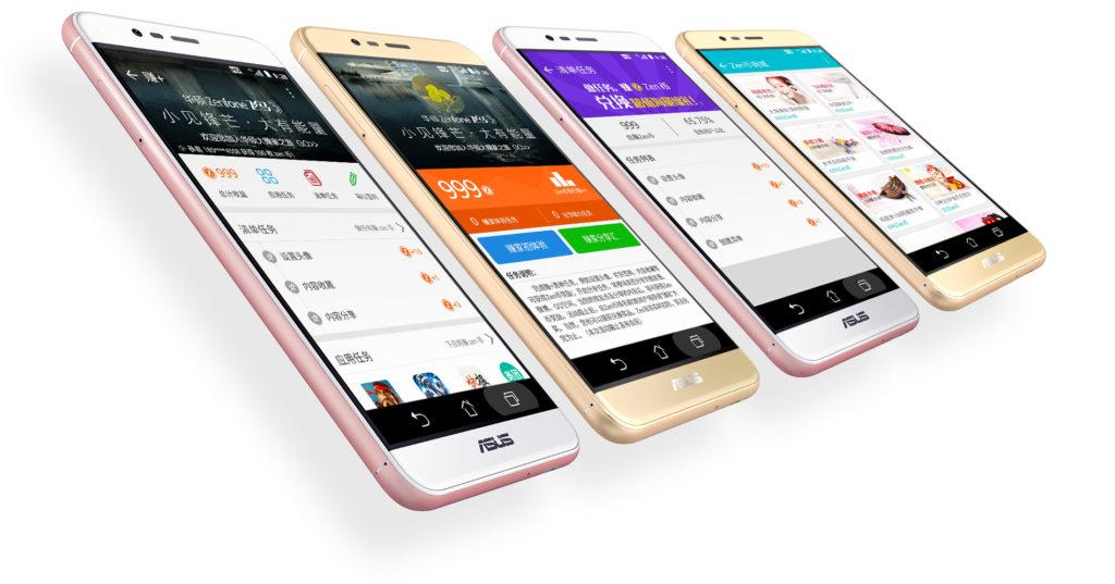 ASUS Zenfone Pegasus 3, X008, Test, 800 MHz, LTE B1 B3 B7