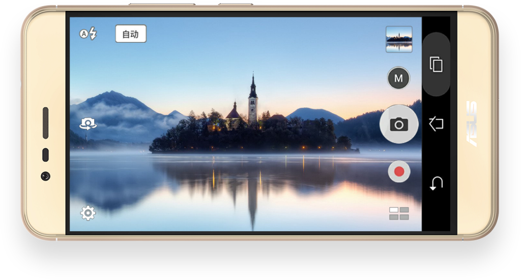 ASUS Zenfone Pegasus 3 X008 , Test Antutu,China Handy, 13 Megapixel, Test