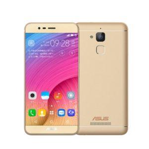 ASUS Zenfone Pegasus 3 X008 – günstiges 5,2 Zoll HD Smartphone mit Android 6.0, MTK6737, 2GB RAM + 16GB ROM (erweiterbar), 13MP+5MP Kameras, 4.100mAh Akku und Touch ID