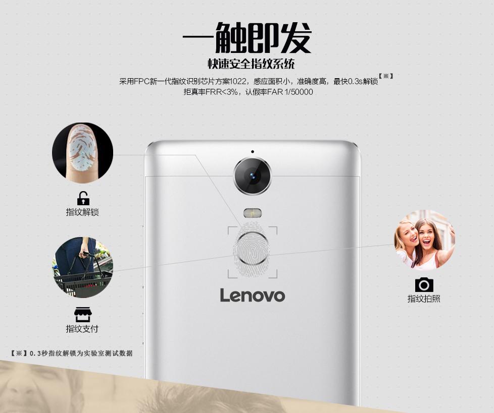 Lenovo K5 Note, Antutu, Geekbench,Akku Laufzeit Tage, Preissuchmaschine China