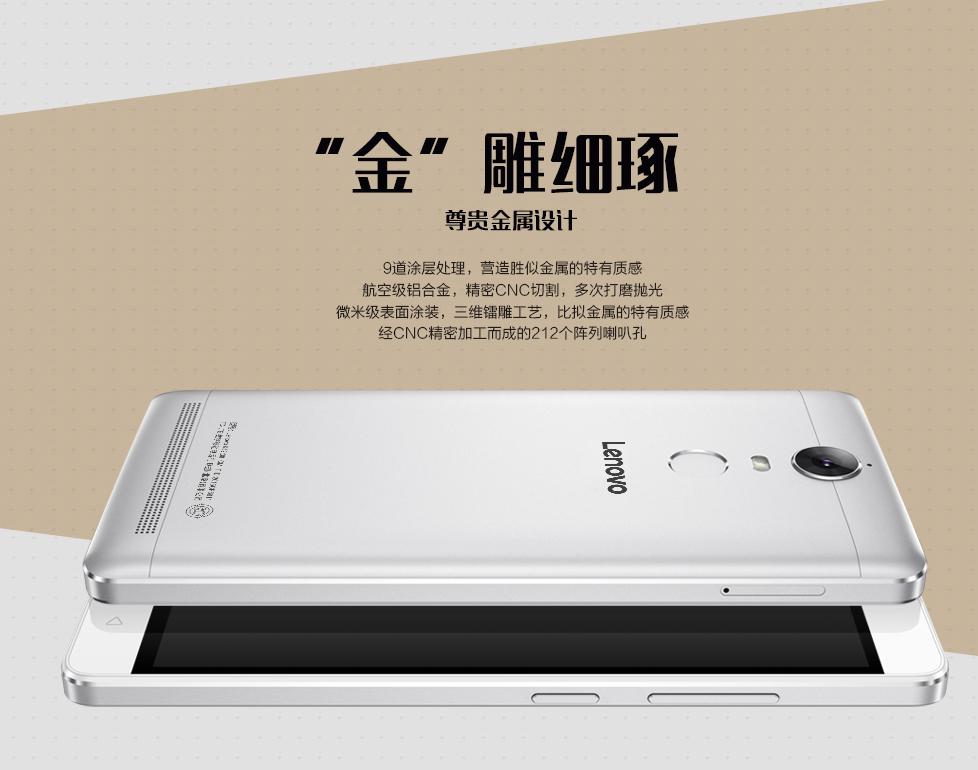 Lenovo K5 Note, Antutu, Geekbench,rooten root Anleitung,. DHL Express Dauert China
