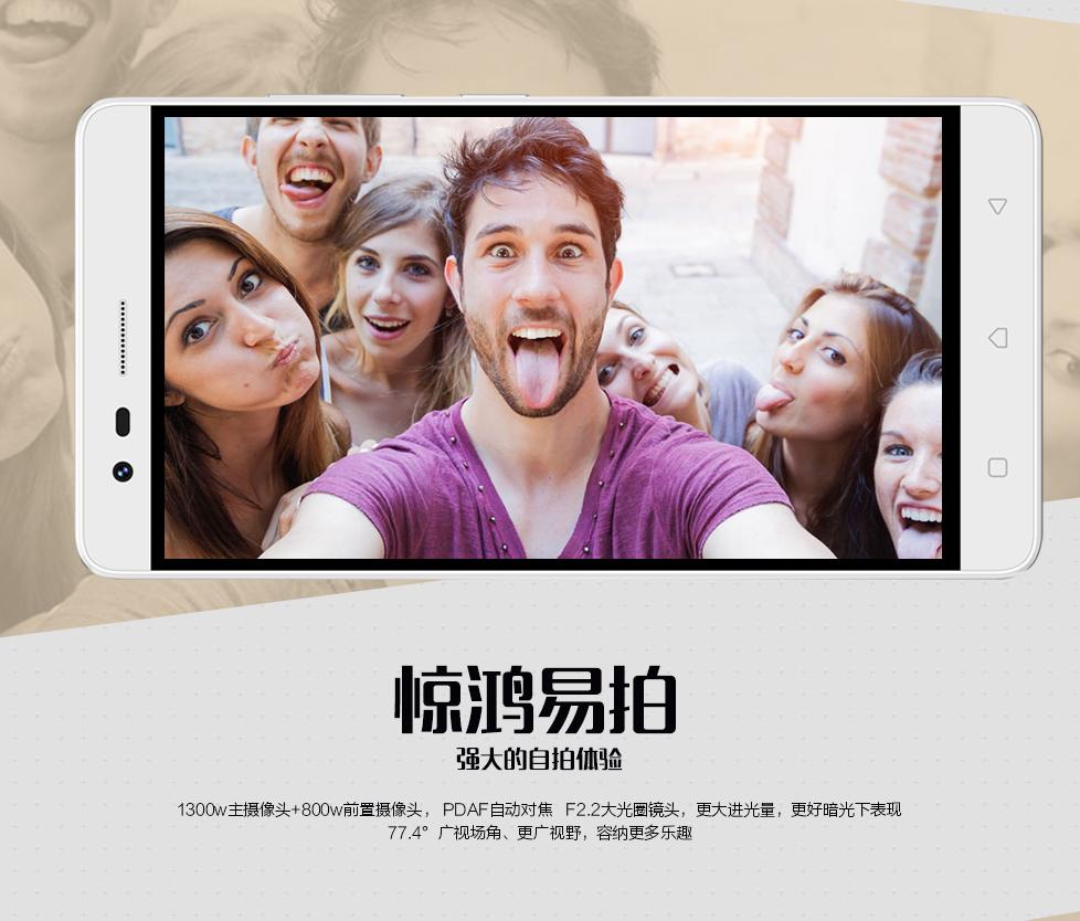 Lenovo K5 Note, Antutu, bester Preis Smartphones, Chinahandys günstig