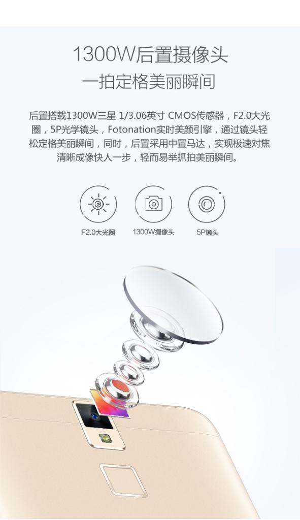 PEPSI P1S, 13MP Kamera, Antutu Benchmark, Testbericht Test, China