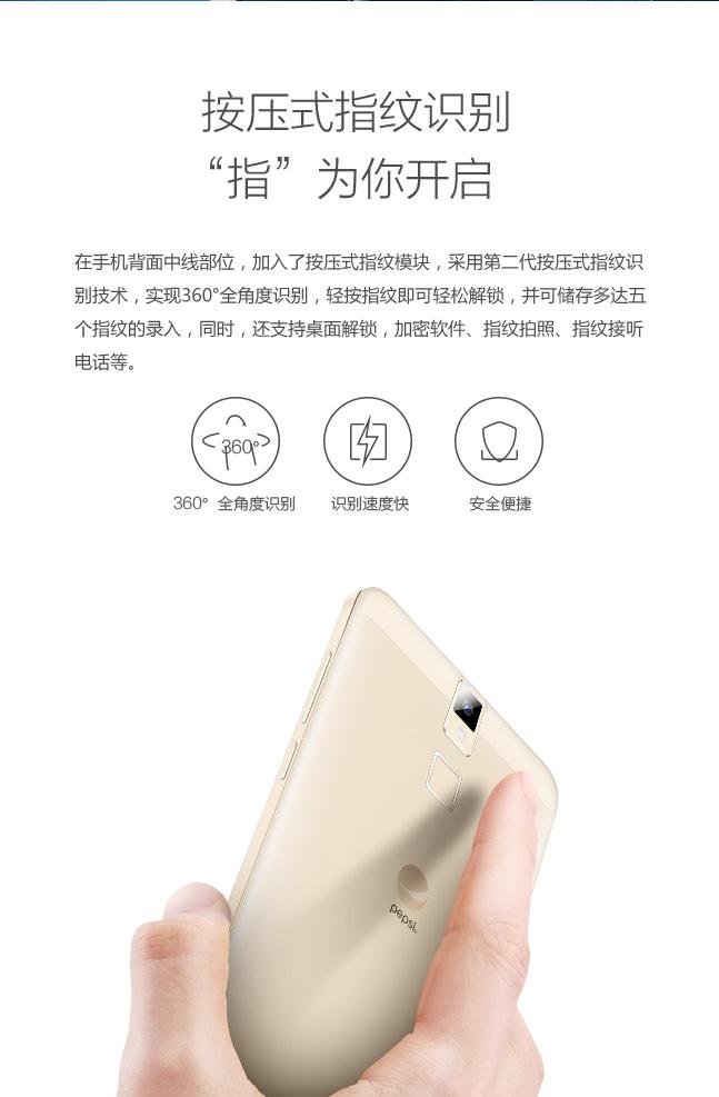 PEPSI P1S,DHL Express China Dauer, Antutu Benchmark, Testbericht Test, China Smartphone