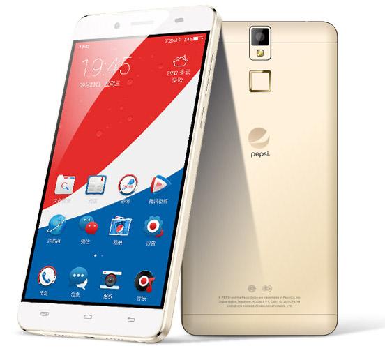 PEPSI P1S,MTK6592, Antutu Benchmark, Testbericht Test, China Smartphone