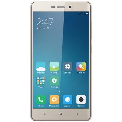 Xiaomi Redmi 3X, Antutu, Smartphone Neuheit 2016, günstig gut