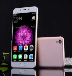 JEEBOO R9 – 5.0 Zoll LTE HD Smartphone mit Android 5.1, MTK6735 Quad Core 1.0GHz, 3GB RAM, 32GB Speicher, 9.5MP & 2MP Kameras, 2.650mAh Akku