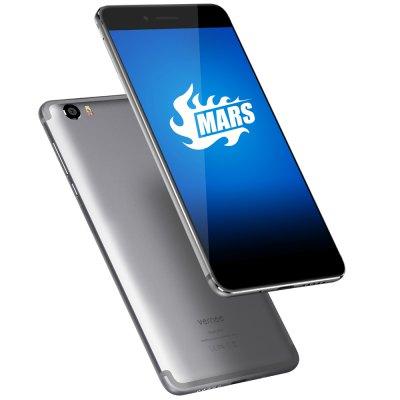 vernee-mars-antutu-test-chinahandy-smartphone-neuheiten-2016-dhl-express-dauer-china