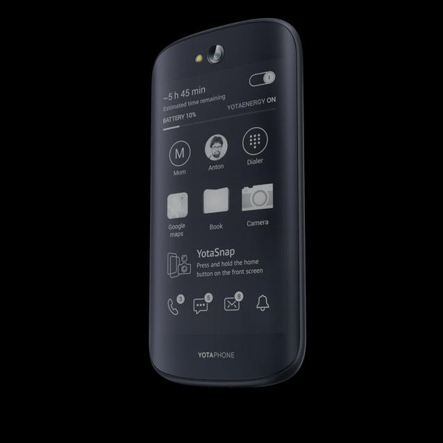 yotaphone-2-smartphone-guenstig-ohne-vertrag-kaufen-preisvergleich-welcher-haendler-erfahrung