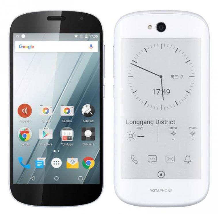 yotaphone-2-smartphone-guenstig-ohne-vertrag-kaufen-preisvergleich-zwei-displays-e-book-smartphone