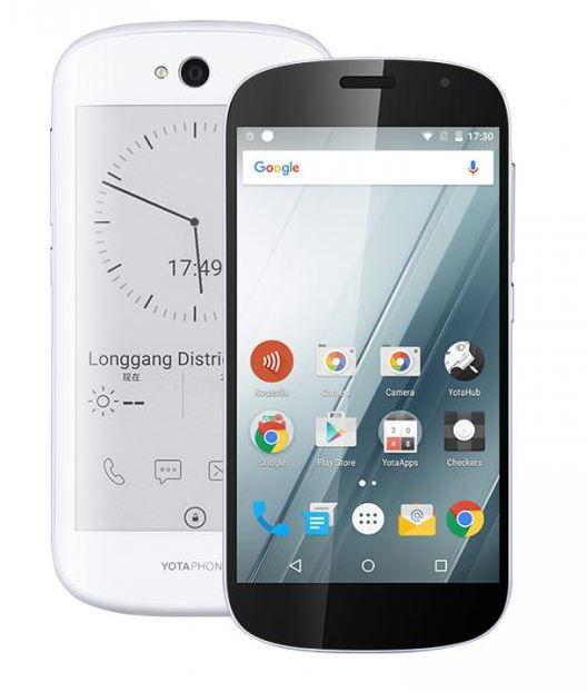 yotaphone-2-smartphone-guenstig-ohne-vertrag-kaufen-preisvergleich