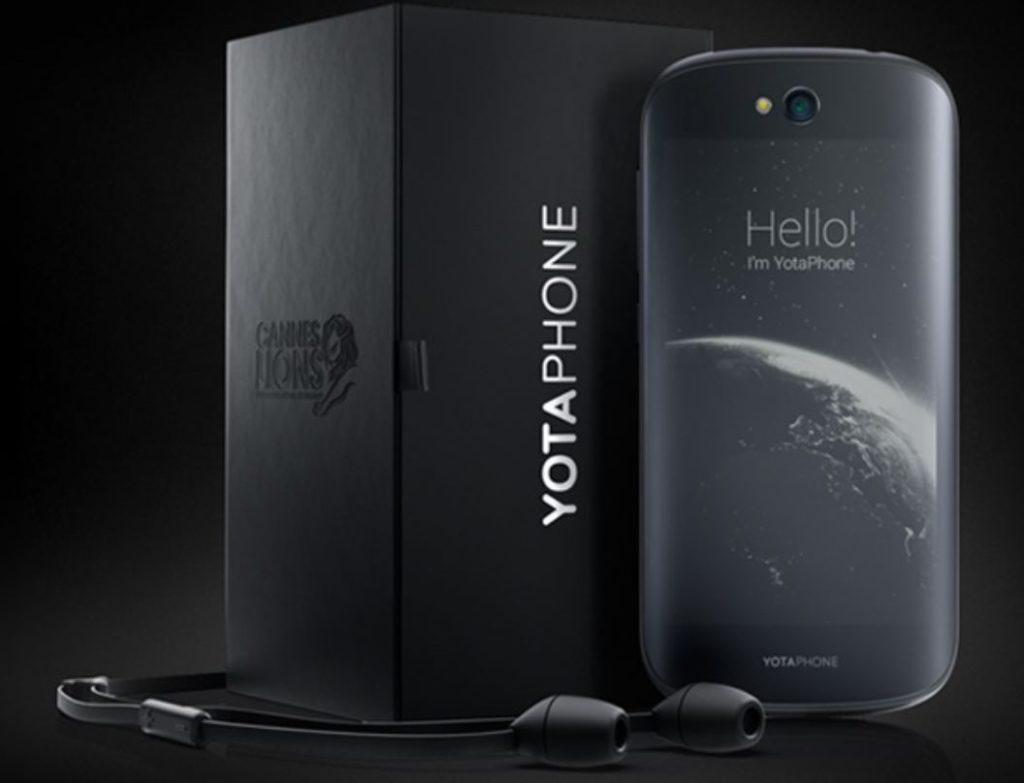 yotaphone-2-test-antutu-qualcomm-snapdragon-800-5-0-zoll-amoled-smartphone-guenstig-ohne-vertrag-kaufen