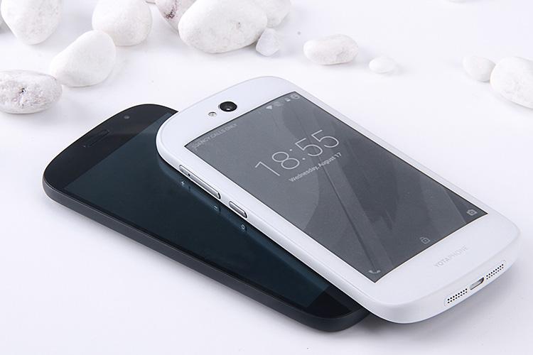 yotaphone-2-testbericht-test-china-handy-yd201-internationale-version-qualcomm-snapdragon-800-lte-b3-b7-b20