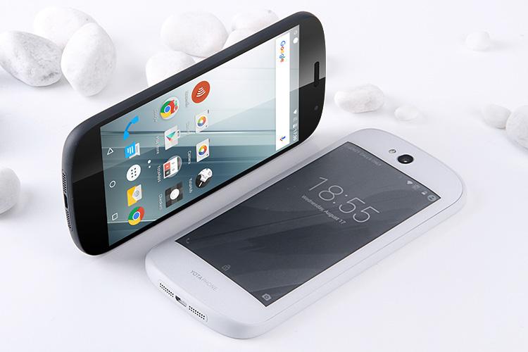 yotaphone-2-yd201-internationale-version-test-antutu-qualcomm-snapdragon-800-5-0-zoll-amoled-4-7-zoll-always-on-e-ink-lte-b3-b7-b20