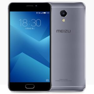 MEIZU M5 Note – 5.5 Zoll LTE FHD Phablet mit Android 6.0, Helio P10 Octa Core 1.8GHz, 3-4GB RAM, 16-64GB Speicher, 13MP & 5MP Kameras, 4.000mAh Akku
