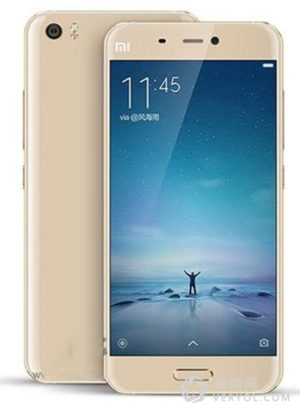 XIAOMI Mi 5C – 5.15 Zoll LTE FHD Phablet mit Android 7.0, Xiaomi Surge S1 Octa Core 2.2GHz, 3GB RAM, 64GB Speicher, 12MP & 8MP Kameras, 3.200mAh Akku
