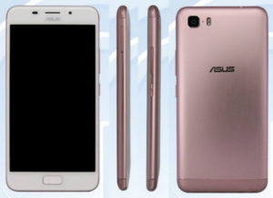 ASUS ZenFone 4 – 5.7 Zoll LTE QHD Phablet mit Android 7.0, Snapdragon 820 Quad Core 2.1GHz, 6GB RAM, 64GB Speicher, 21MP & 7MP Kameras, 4.500mAh Akku