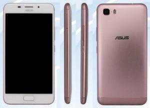 ASUS ZenFone 4 – 5.7 Zoll LTE QHD Phablet mit Android 7.0, Snapdragon 820 Quad Core 2.1GHz, 6GB RAM, 64GB Speicher, 21MP & 7MP Kameras, 4.500mAh Akku