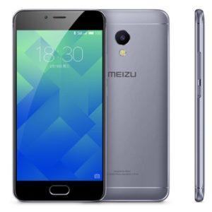 MEIZU M5S – 5.2 Zoll LTE HD Smartphone mit Android 6.0, MTK6753 Octa Core 1.5GHz, 3GB RAM, 16-32GB Speicher, 13MP & 5MP Kameras, 3.070mAh Akku