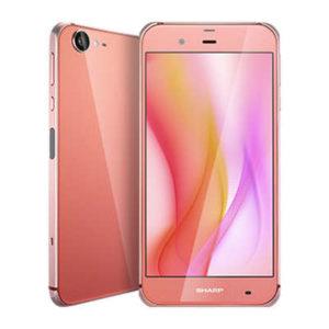 SHARP Aquos P1 – 5.3 Zoll LTE FHD Smartphone mit Android 6.0, Snapdragon 820 Quad Core 2.15GHz, 3GB RAM, 32GB Speicher, 23MP & 5MP Kameras, 3.000mAh Akku