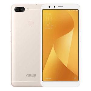 ASUS ZenFone Pegasus 4S Max Plus – 5.7 Zoll LTE HD+ Phablet mit Android 7.0, MTK6750T Octa Core 1.5GHz, 4GB RAM, 32GB Speicher, Dual 16MP+8MP & 8MP Kameras, 4.130mAh Akku