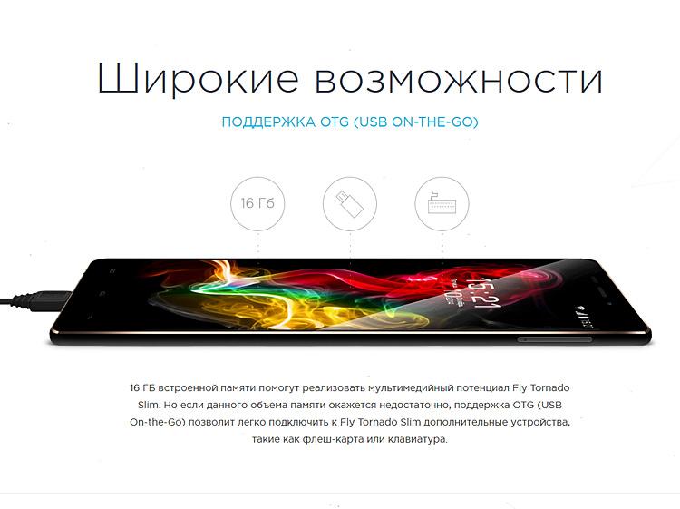 FLY TORNADO SLIM , russisches Handy, Russland Smartphone