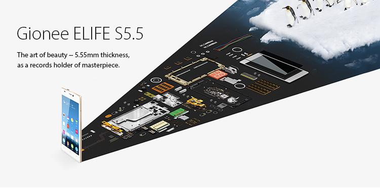 Gionee Elife S5.5, bester Preis Smartphones China, Handy ohne Vertrag, Angebot, Smartphones China Test, Antutu, Benchmark Gionee Elife S5.5, 5mm