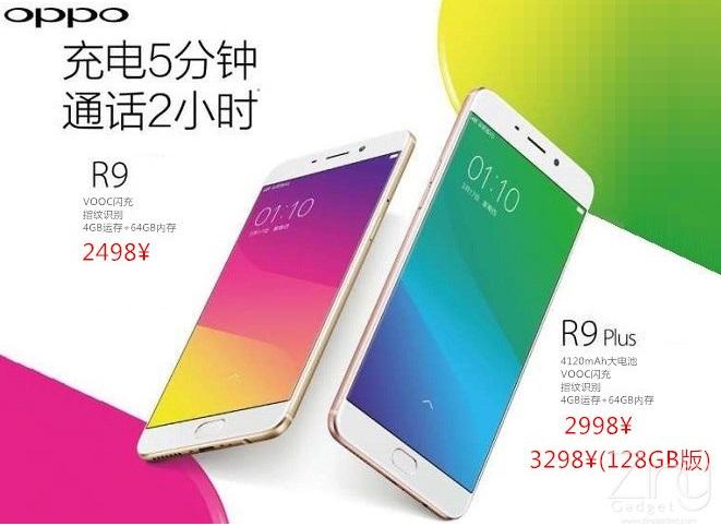 Oppo r9 , Oppo R9 Plus, Antutu, Test, Testbericht, China Smartphone, Phablet
