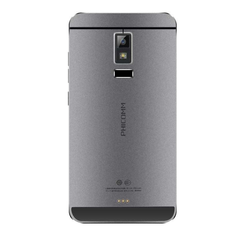 PHICOMM EX780L, Antutu, Test, Angebot, Smartphone Test, Chinahandy, Handy ohne Vertrag kaufen, günstig