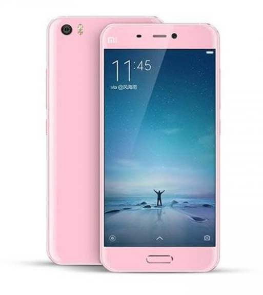 Xiaomi Mi5 Antutu, Benchmark