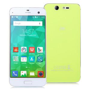 ZTE Blade S7 – 5,0 Zoll LTE Smartphone mit 13MP Selfie-Kamera, Retina-Display, Qualcomm Snapdragon 615, 3GB RAM, 32GB ROM und Touch ID!