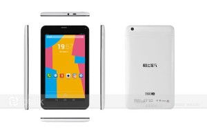 CUBE Talk7x 7.0 Zoll LTE WSVGA Phablet mit Android 5.1, MT8735M Quad Core, 1GB RAM, 16GB Speicher, 2MP+0,3MP Kameras, 2.600mAh Akku