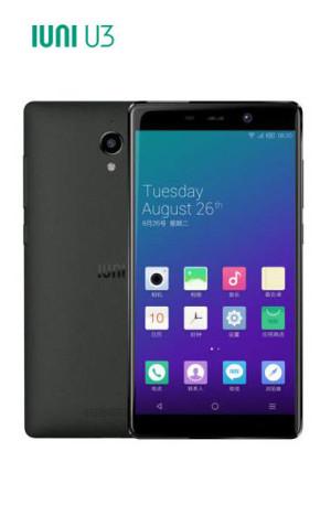 IUNI U3 5.5 Zoll LTE QHD Phablet mit INUI OS (Android 4.4), Snapdragon 801 Quad Core 2.3GHz, 3GB RAM, 32GB Speicher, 13MP+4MP Sony Kameras, 3.000mAh Akku