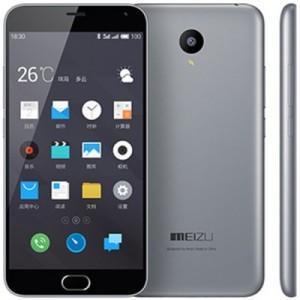 MEIZU M2 (Mini) 5.0 Zoll LTE Smartphone mit Flyme 4.5 (Android 5.1), MTK6735 64bit Quad Core 1.3GHz, 2GB RAM, 16GB Speicher, 13MP+5MP Kameras, 2.500mAh Akku