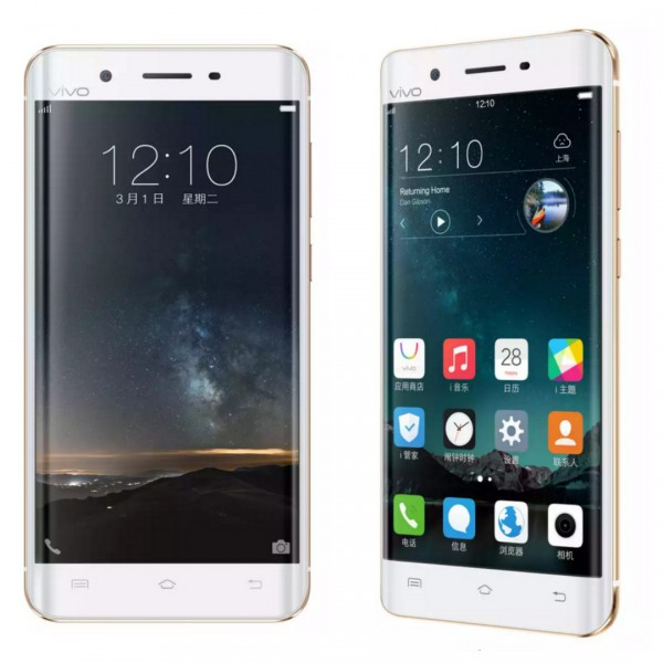 angebot-vivo-xplay-5-china-phablet-guenstig-kaufen